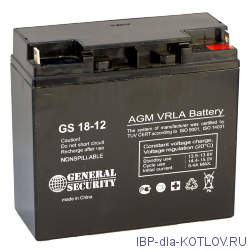 аккумулятор 18ah 12v  General Security GS 18-12