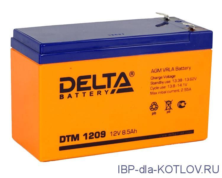 аккумуляторы для эхолота в кемерово