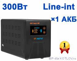 ИБП Гарант 500 (Энергия ПН 500)