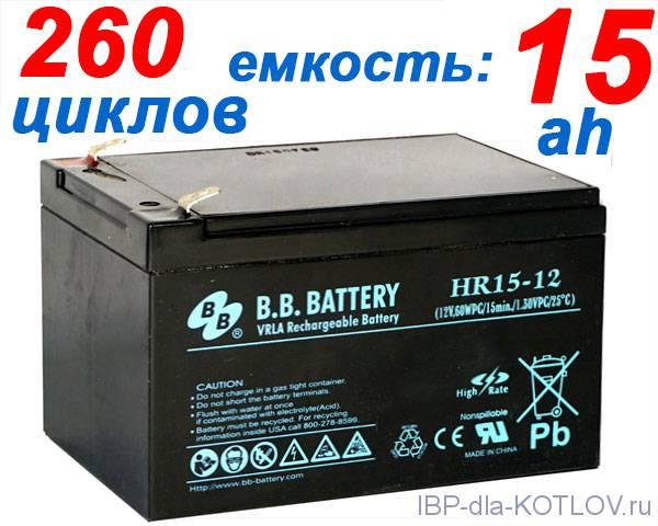 аккумулятор для эхолота raymarine