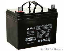 Аккумулятор 12v 33Ah   General Security GS 33-12
